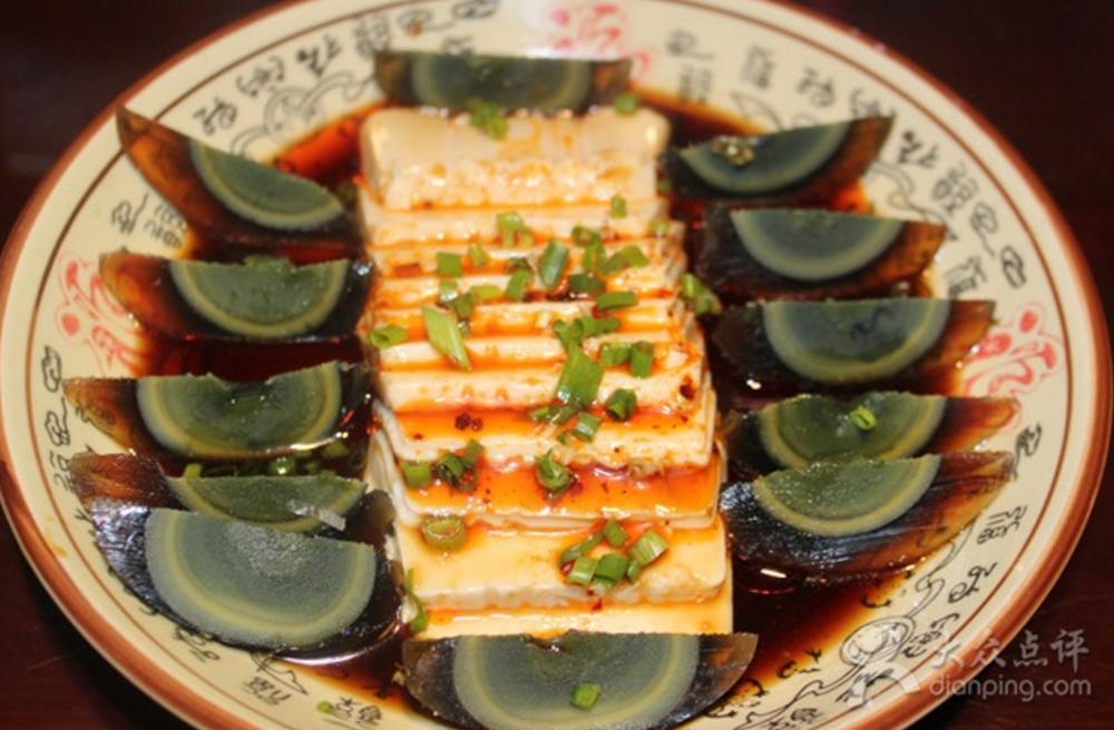 靓靓蒸虾皮蛋豆腐